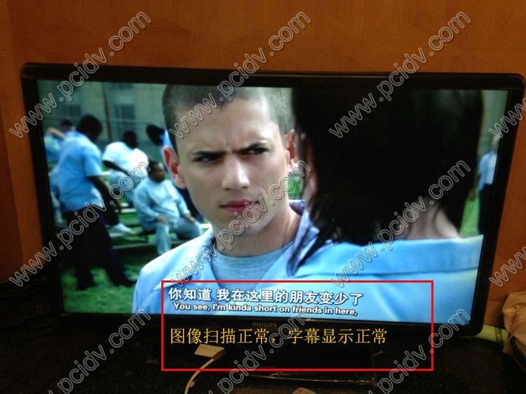 pcidv.com/hdmi转vga输出液晶电视,字幕清晰显示正常