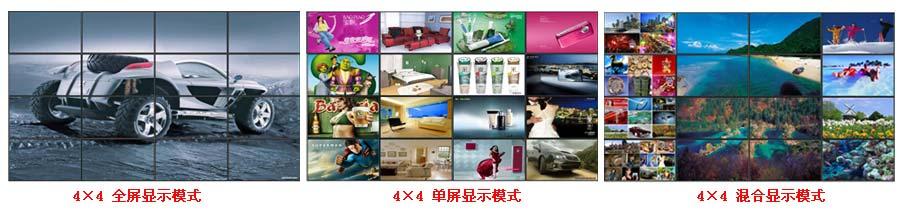 pcidv.com/16屏拼接组合4X4视频墙带画面分割效果