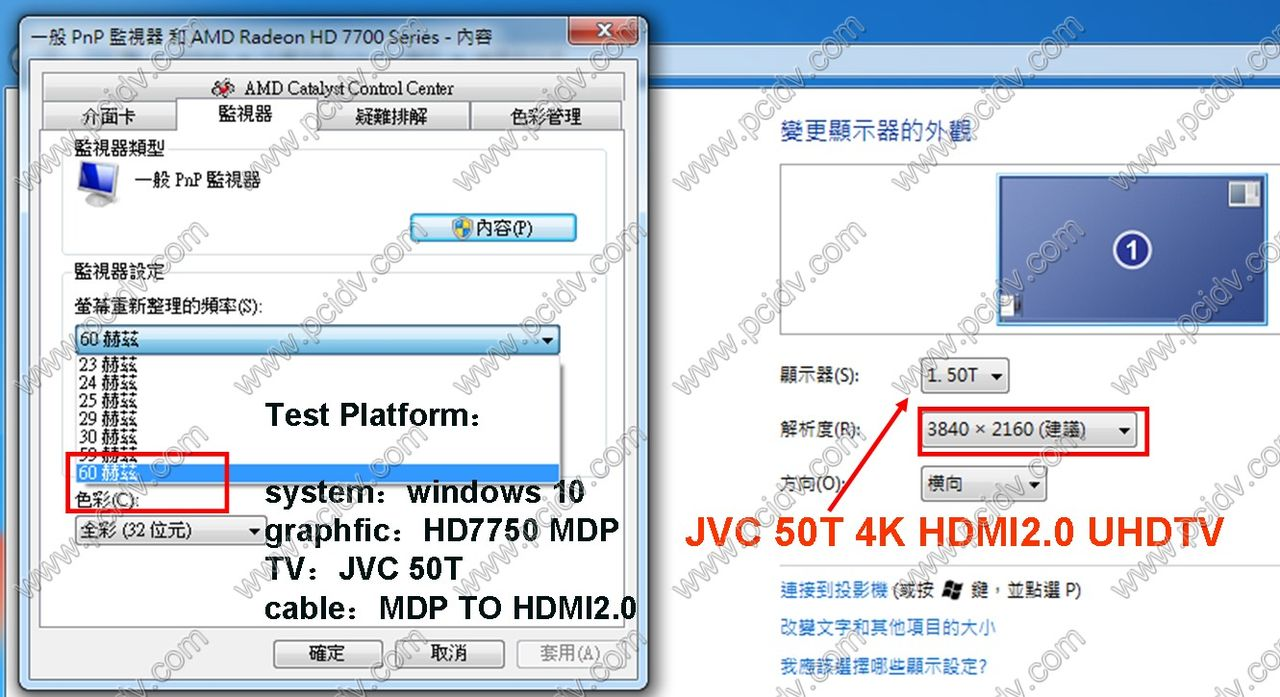 pcidv.com/dp to hdmi2.0 4K @60Hz test JVC50T UHD