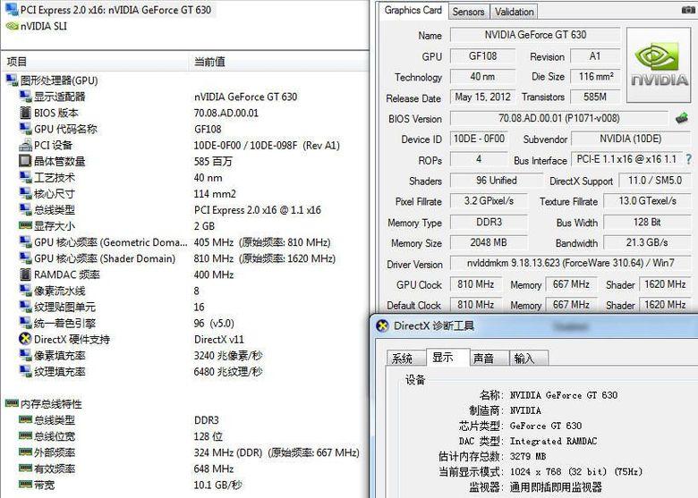 pcidv.com/nvidia gt630 半高2U刀卡小板HDMI双屏输出参数