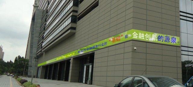 pcidv.com/超高超宽超长LED巨型大屏幕视频墙方案